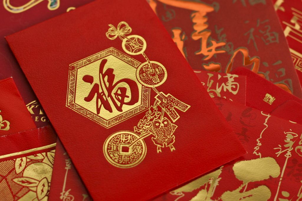 Red packets for LNY